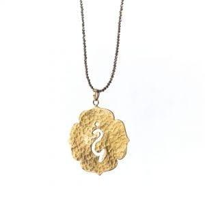 seala necklace collar
